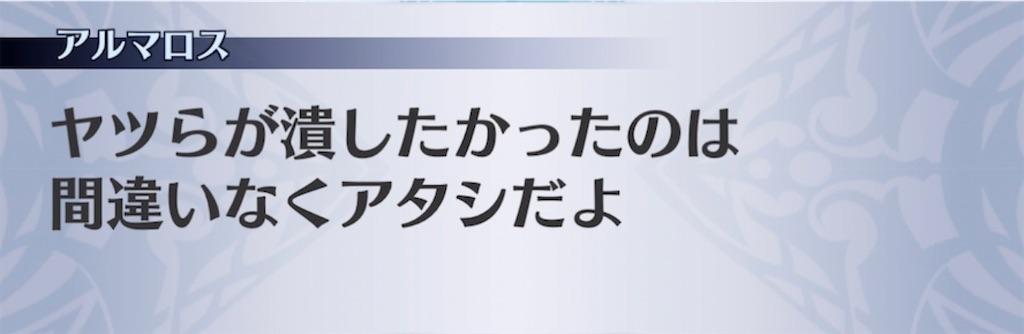 f:id:seisyuu:20210917202030j:plain