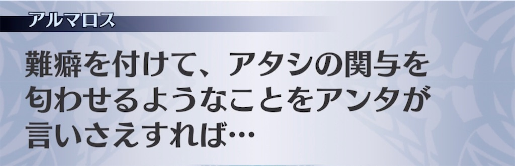 f:id:seisyuu:20210917202149j:plain