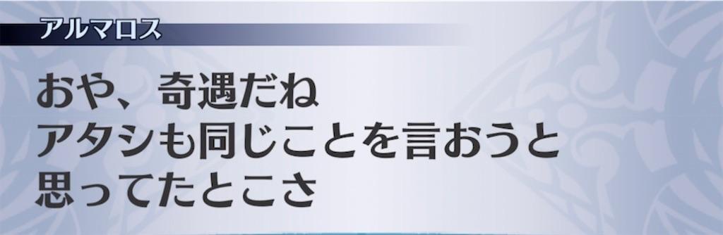 f:id:seisyuu:20210917202416j:plain