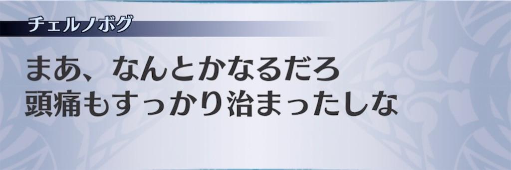 f:id:seisyuu:20210917202420j:plain