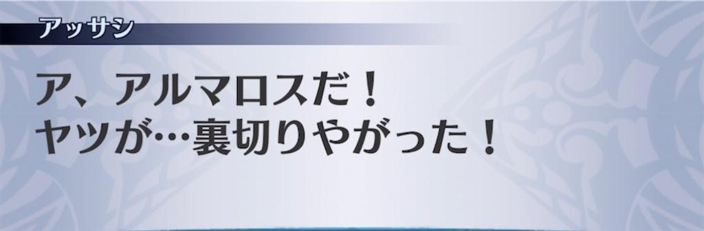 f:id:seisyuu:20210918123218j:plain