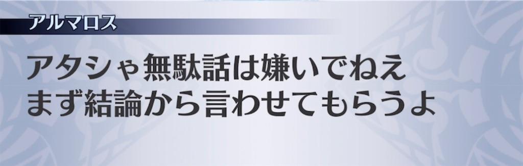 f:id:seisyuu:20210918124947j:plain