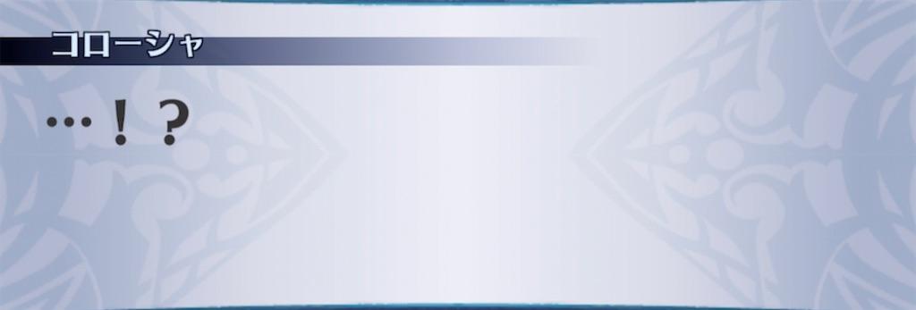 f:id:seisyuu:20210918124953j:plain