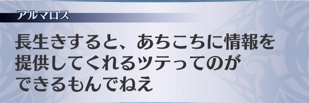 f:id:seisyuu:20210918124958j:plain