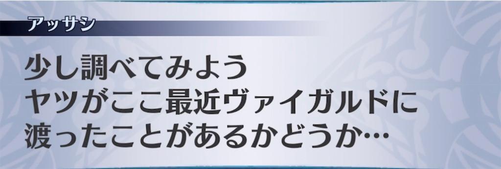 f:id:seisyuu:20210918130249j:plain