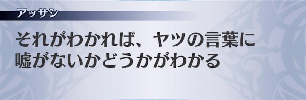 f:id:seisyuu:20210918130251j:plain