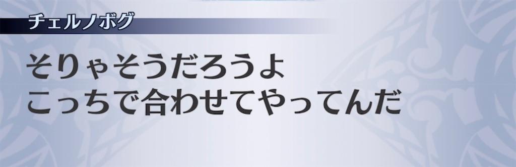 f:id:seisyuu:20210918190729j:plain