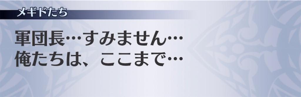 f:id:seisyuu:20210918193557j:plain