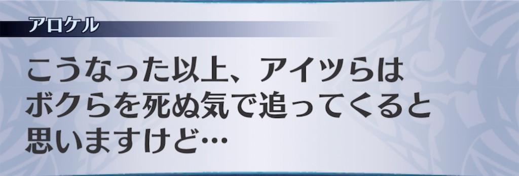 f:id:seisyuu:20210918213327j:plain
