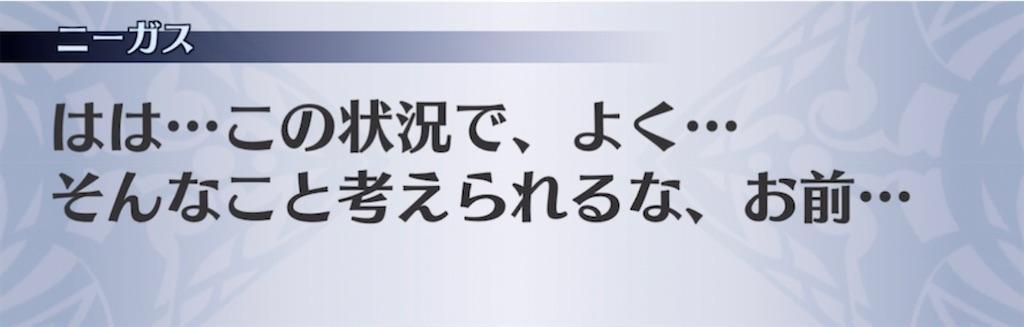 f:id:seisyuu:20210918213331j:plain