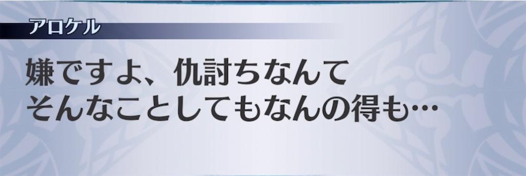 f:id:seisyuu:20210918214002j:plain
