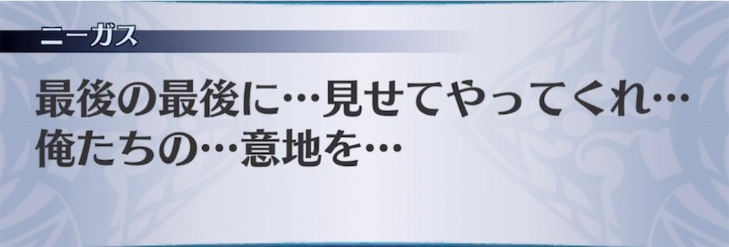 f:id:seisyuu:20210918214039j:plain
