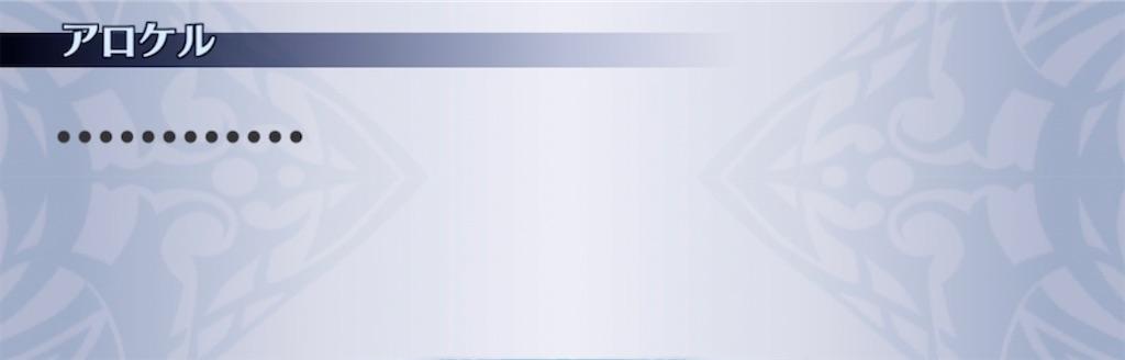 f:id:seisyuu:20210918214256j:plain