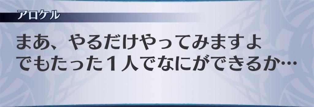 f:id:seisyuu:20210918214344j:plain
