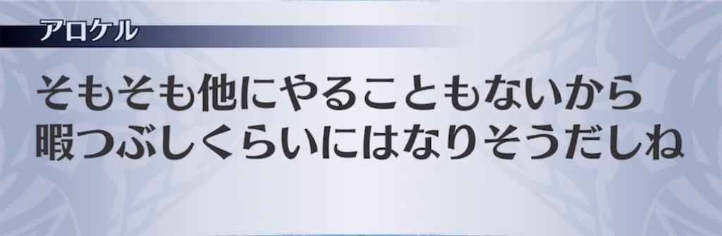 f:id:seisyuu:20210918214351j:plain