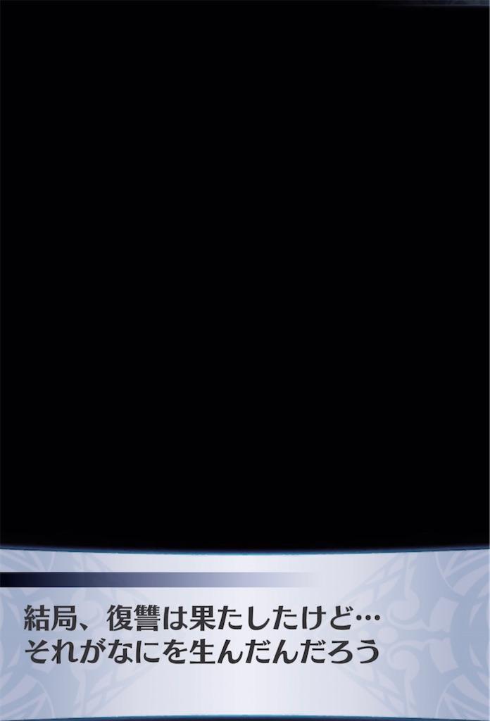 f:id:seisyuu:20210918214435j:plain