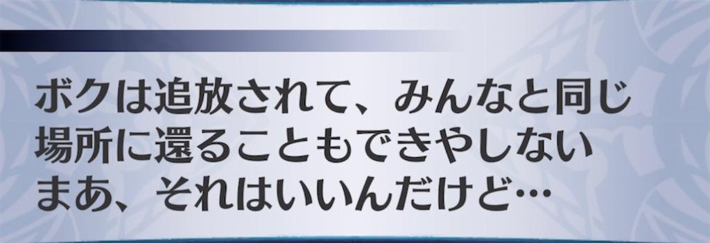 f:id:seisyuu:20210918214437j:plain