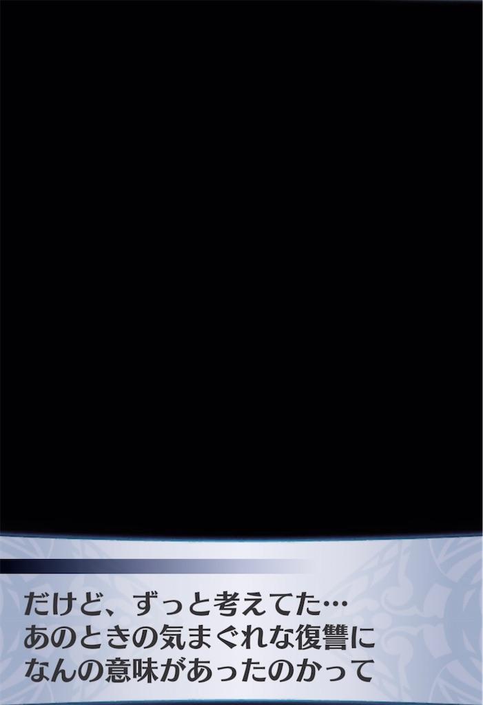 f:id:seisyuu:20210918214535j:plain