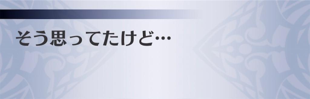 f:id:seisyuu:20210918214540j:plain