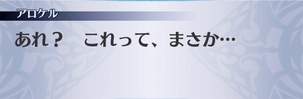 f:id:seisyuu:20210918214705j:plain
