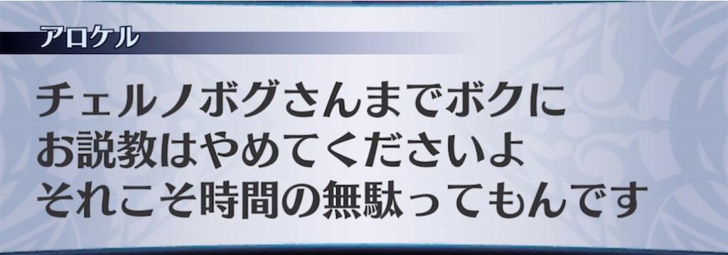 f:id:seisyuu:20210919005416j:plain