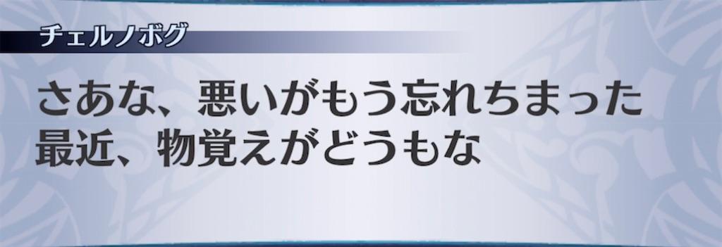 f:id:seisyuu:20210919005505j:plain