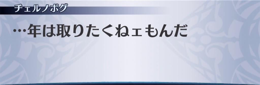 f:id:seisyuu:20210919005507j:plain