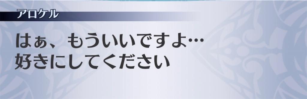 f:id:seisyuu:20210919005509j:plain