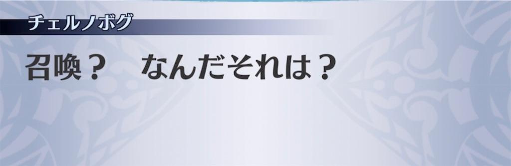 f:id:seisyuu:20210919011046j:plain