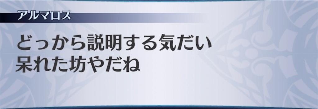 f:id:seisyuu:20210919011519j:plain