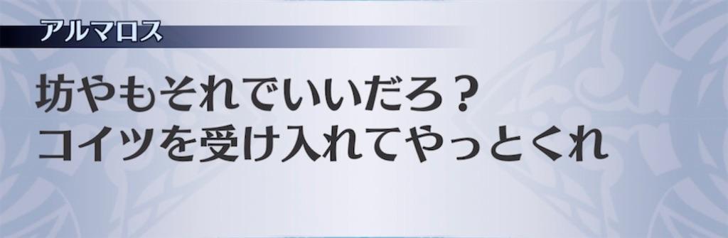 f:id:seisyuu:20210919011544j:plain