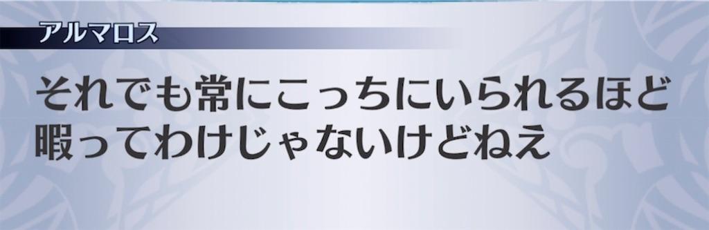 f:id:seisyuu:20210919011637j:plain