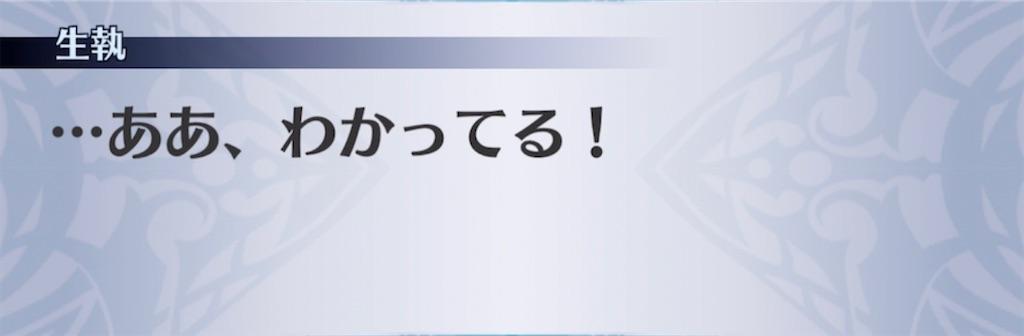 f:id:seisyuu:20210919011858j:plain