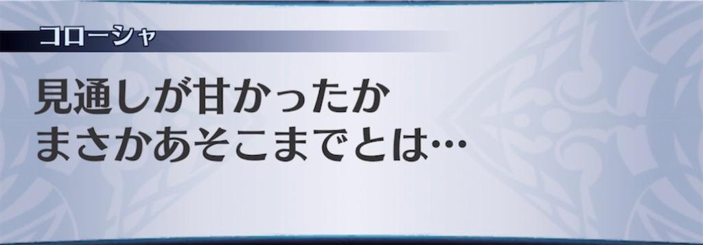 f:id:seisyuu:20210919011941j:plain