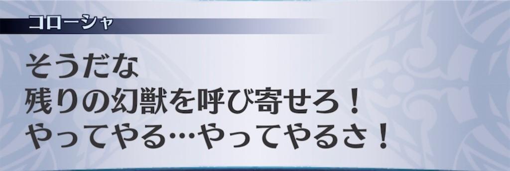 f:id:seisyuu:20210919012045j:plain