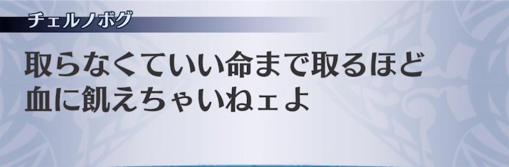 f:id:seisyuu:20210919013732j:plain