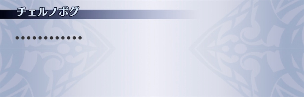f:id:seisyuu:20210919013846j:plain