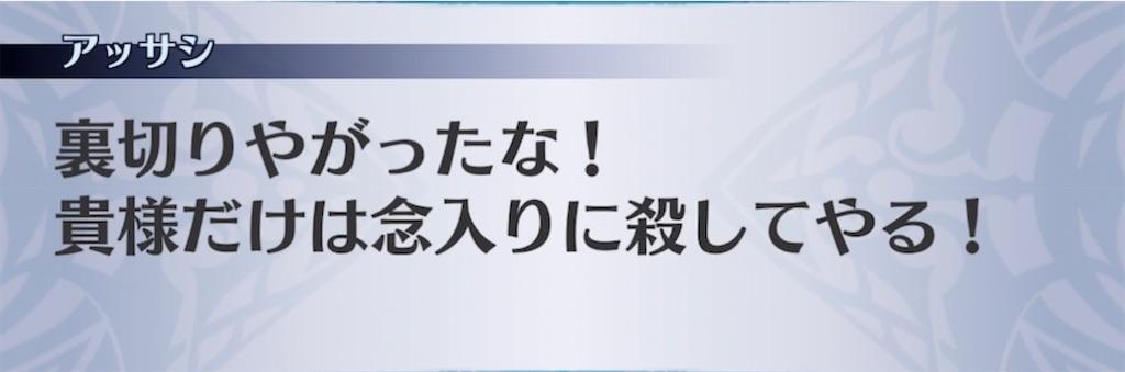 f:id:seisyuu:20210919014426j:plain