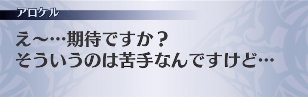f:id:seisyuu:20210919014700j:plain