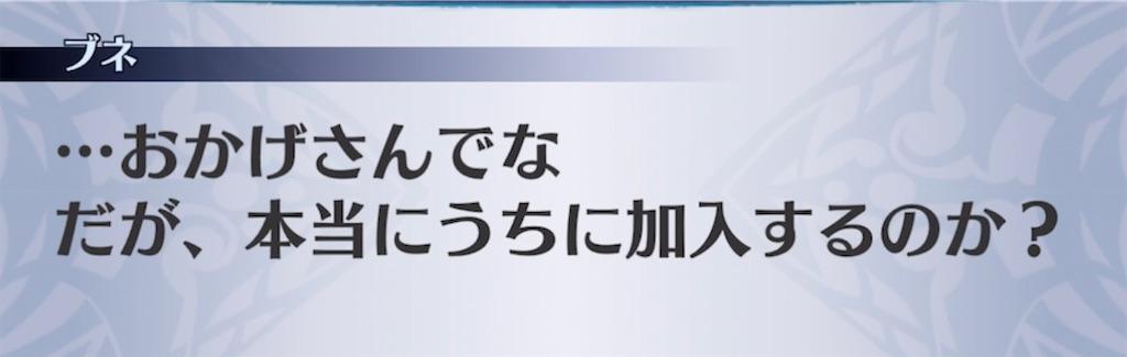 f:id:seisyuu:20210919204215j:plain