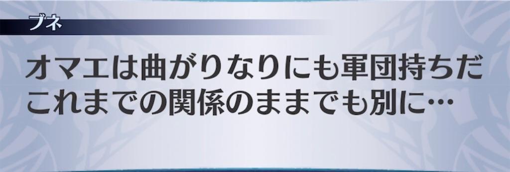 f:id:seisyuu:20210919204218j:plain