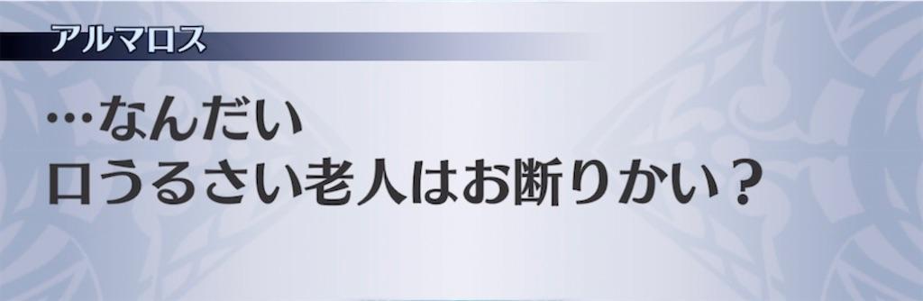 f:id:seisyuu:20210919204319j:plain