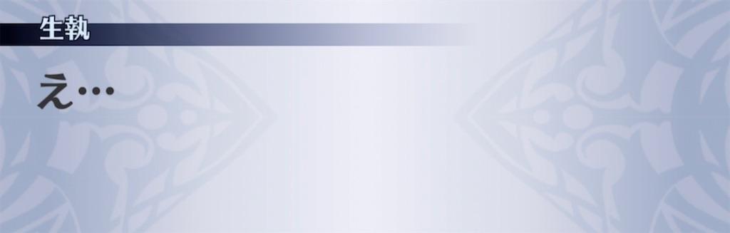 f:id:seisyuu:20210919204443j:plain