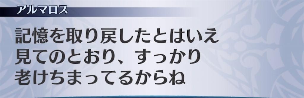 f:id:seisyuu:20210919204449j:plain