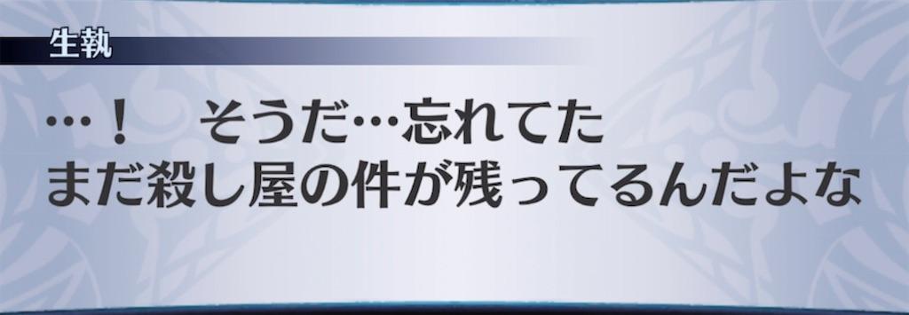 f:id:seisyuu:20210919204658j:plain
