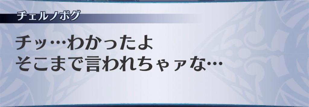 f:id:seisyuu:20210919204904j:plain