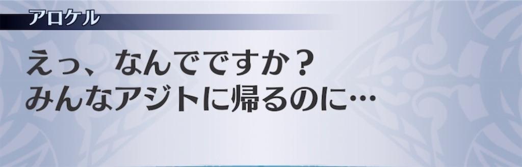 f:id:seisyuu:20210919204942j:plain