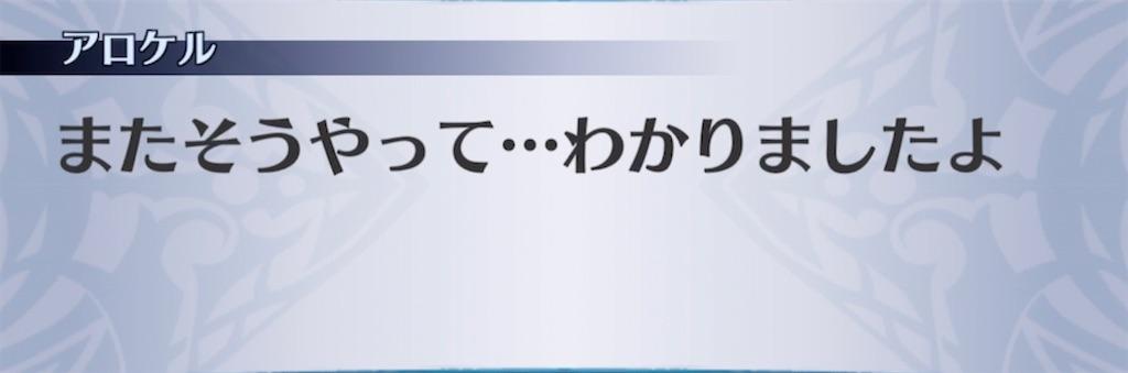 f:id:seisyuu:20210919204946j:plain