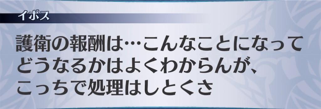 f:id:seisyuu:20210919205050j:plain
