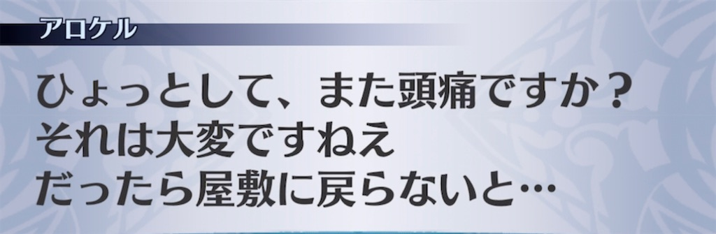 f:id:seisyuu:20210919205303j:plain